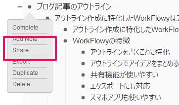 workflowy_13