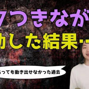 Wow!jMatsuzakiは34歳になりました!